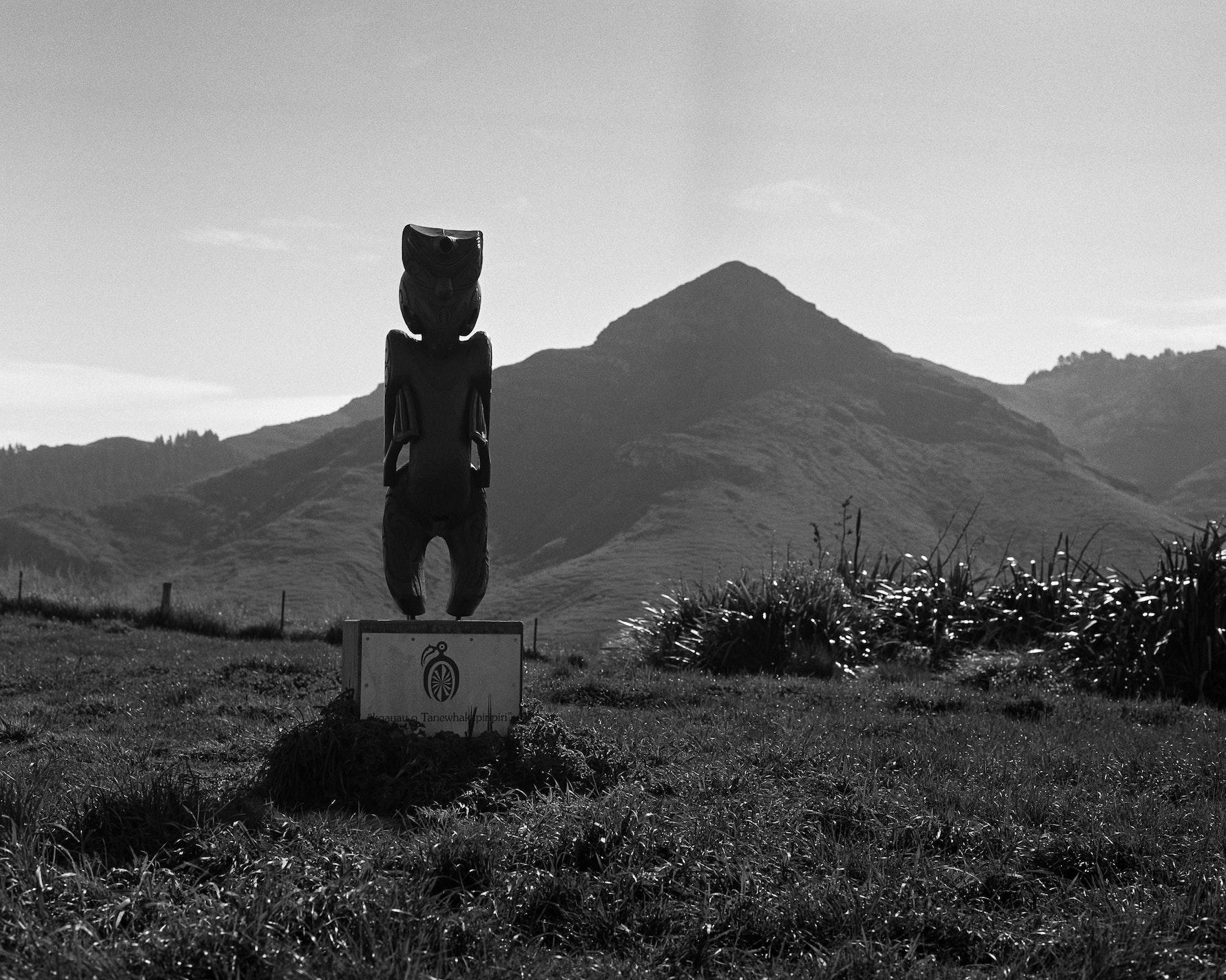 Kōauau o Tāne Whakapiripiri